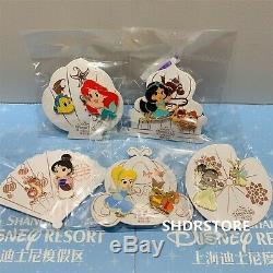 LE800 Disney Pin 2019 ariel jasmine mulan tiana cinderella shanghai disneyland